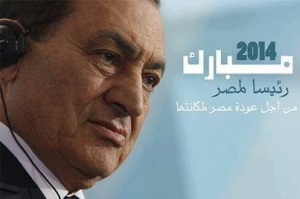 "Mubarak 2014: His slogan should be, ""Don't Pretend It Couldn't Be Worse"""