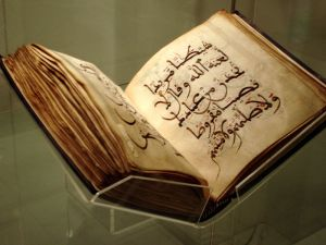 By contrast, this 11th century Qurʾan does contain vowel markers (in red ink)