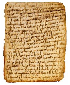An early (~7th century) manuscript of the Qurʾan; note the absence of vowel markers, which weren't used until centuries later.