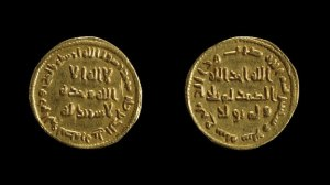Gold dinar of Caliph Abd al-Malik (d. 705), the first truly new coins minted by the Caliphate