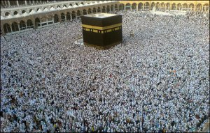 The Kaabah during Hajj