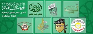 The logos of the seven groups forming Jabhat al-Islamiyah, from the new group's Facebook page.