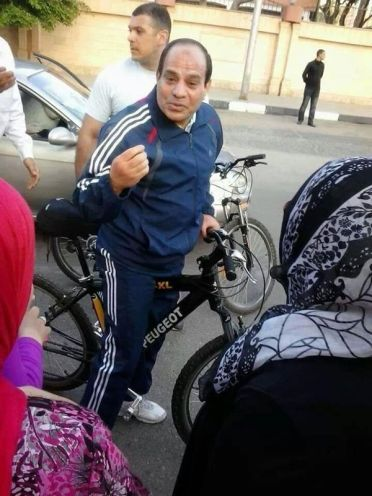 sisi bicycle