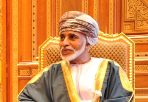 Sultan Qaboos (via)