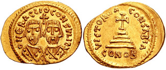 Today in Roman history: Heraclius is crowned emperor (610)