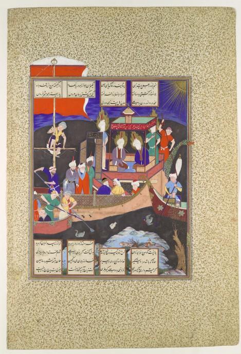 ship-of-faith-houghton-shahmana-metropolitan-museum