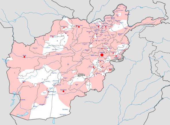 Taliban_insurgency_in_Afghanistan_(2015–present)