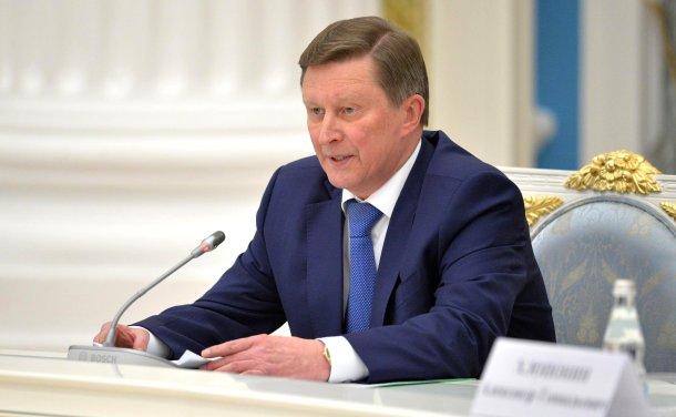 sergei_ivanov2016