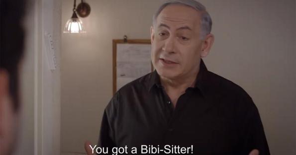 1200x630_298176_netanyahu-s-bibi-sitter-joins-od