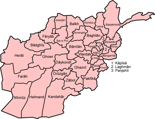 afghanistan_provinces_named