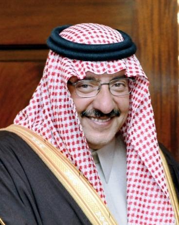prince_mohammed_bin_naif_bin_abdulaziz_2013-01-16