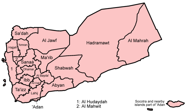 yemen-governorates