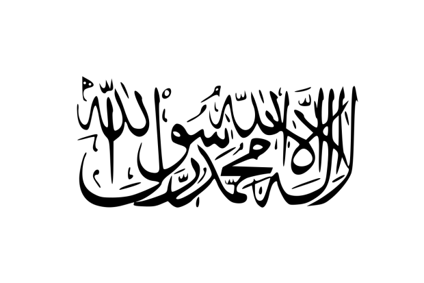 1280px-flag_of_taliban-svg
